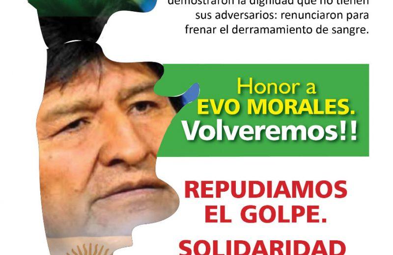 Desde FATIDA repudiamos el golpe de estado en Bolivia